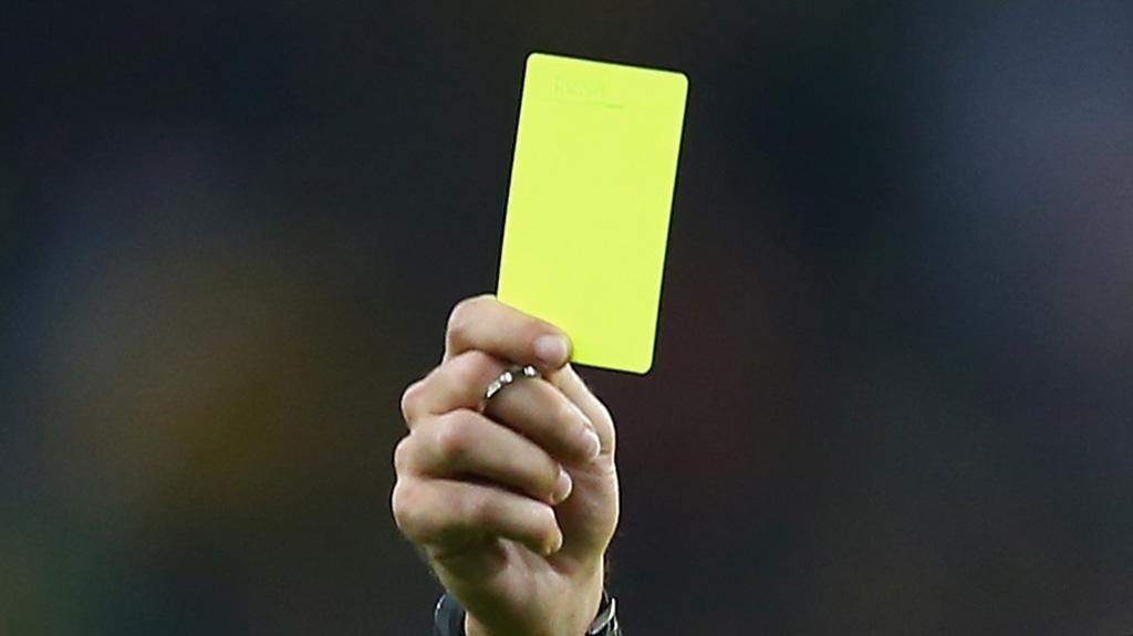 Что такое желтая карточка
