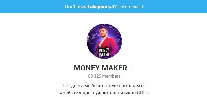 Money Maker обзор на проект