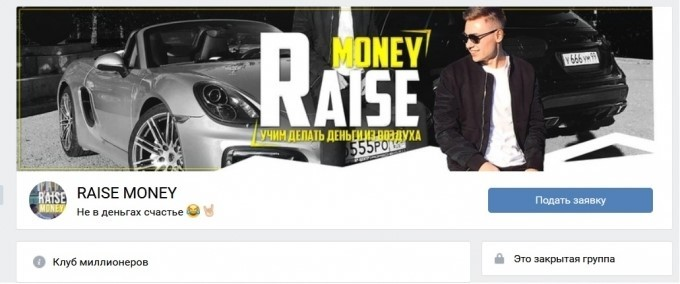 Отзывы о капперском проекте Raise Money