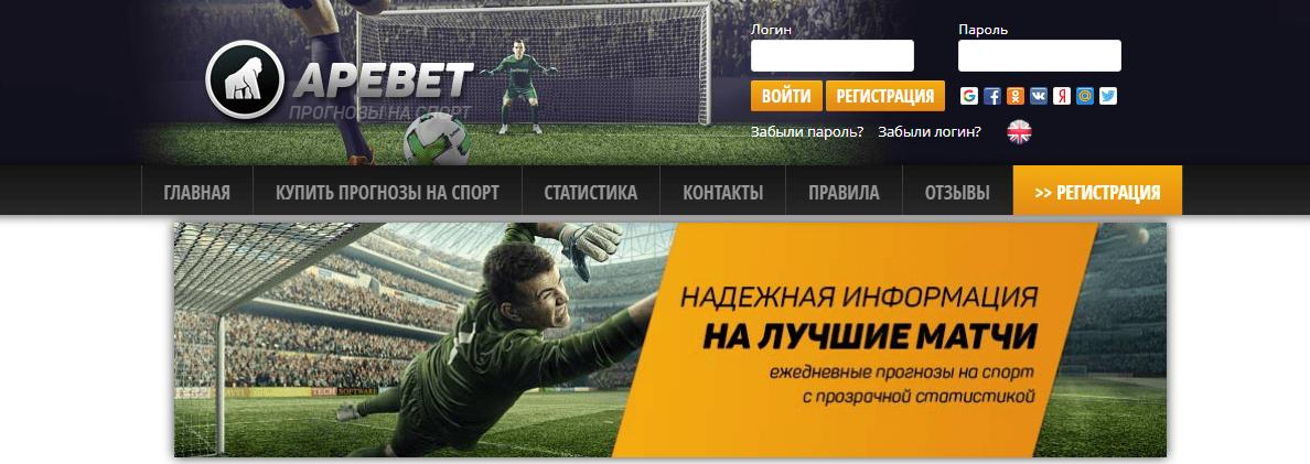 Обзор на капперский проект apebet.ru