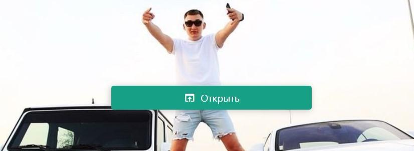 Отзывы о проекте Betking Максима Кошелева