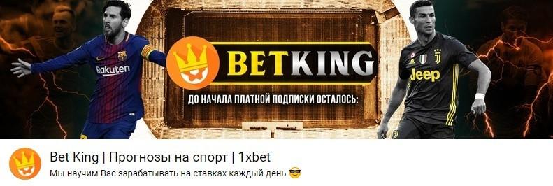 Обзор проекта Betking Максима Кошелева