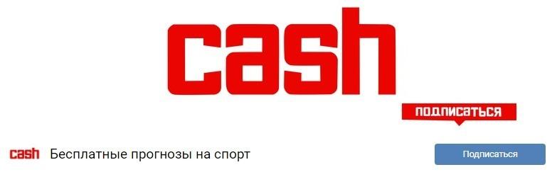 Cash bot отзывы о проекте