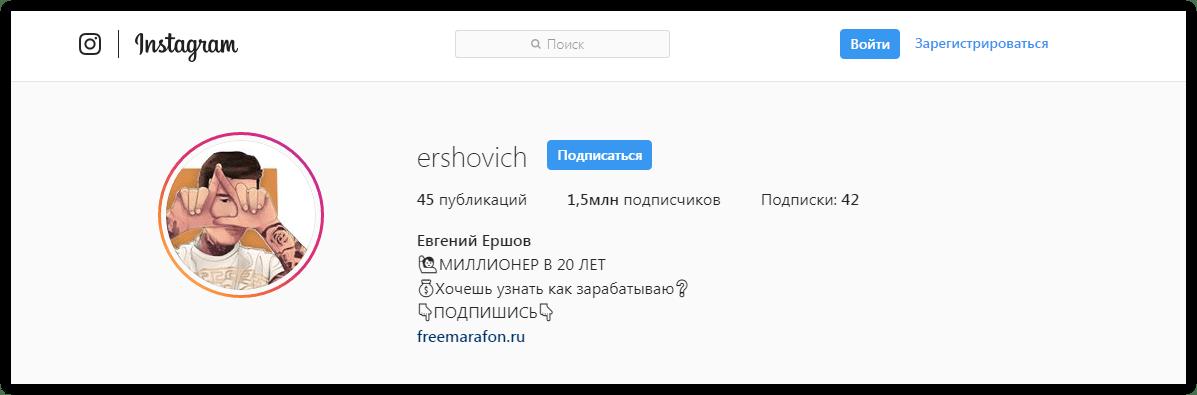 Отзывы Евгений Ершов