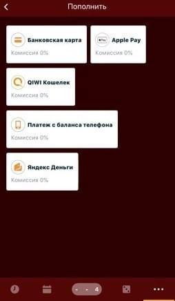 фонбет версия бк моб