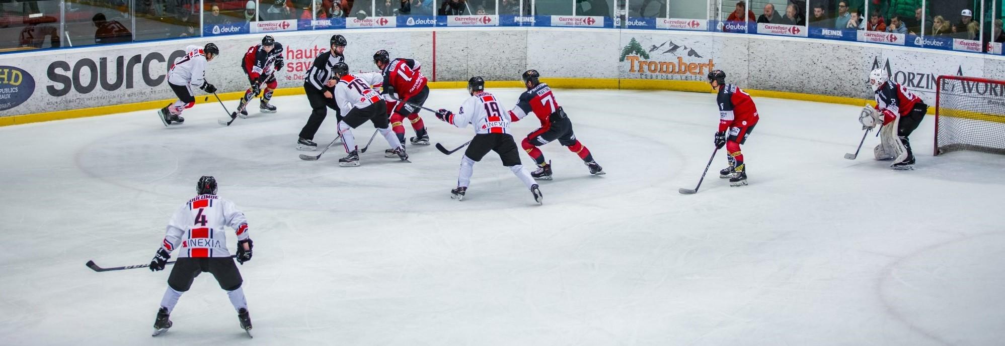 Большой дисциплинарный штраф в хоккее