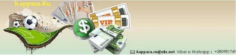 Отзывы о проекте Kappara