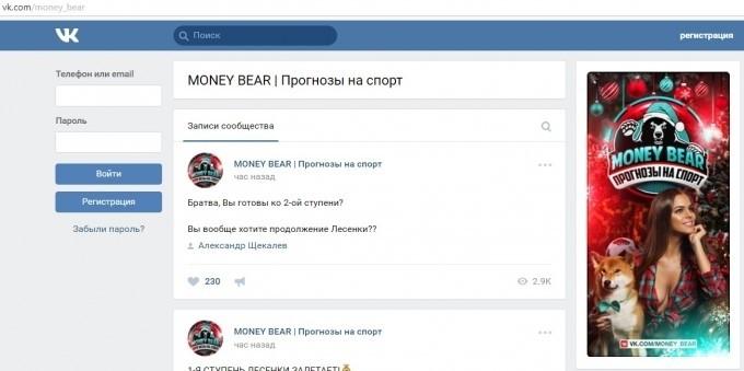 Отзывы о money bear
