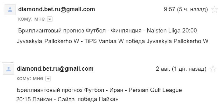 Отзывы о складчине otzyvykapers.ru